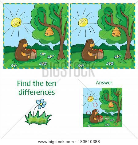 Cartoon Vector Illustration of Finding Differences Educational Task for Preschool Children