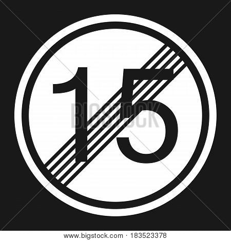 End maximum speed limit 15 sign flat icon Traffic and road sign vector graphics a solid pattern on a black background eps 10