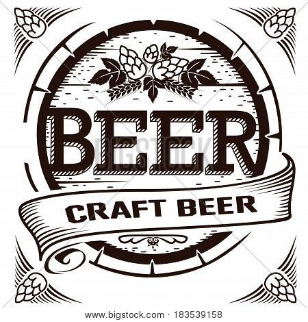 craft beer. Beer barrel label. Vintage Color Vector Illustration.