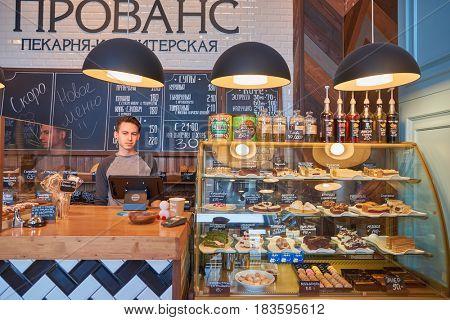 SAINT PETERSBURG, RUSSIA - CIRCA APRIL, 2017:  inside Provence bakery on Ho Chi Minh Street.