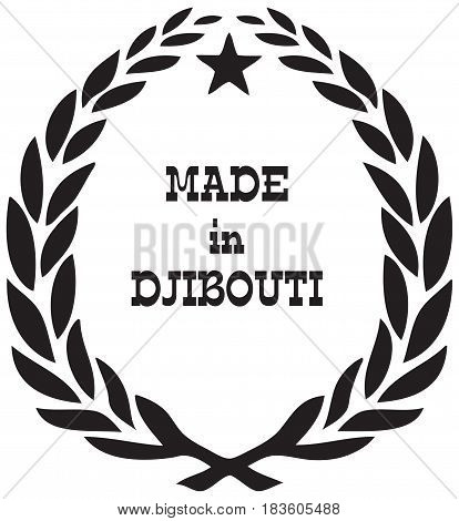 Stylized stamp Made in Djibouti. Vector illustration.