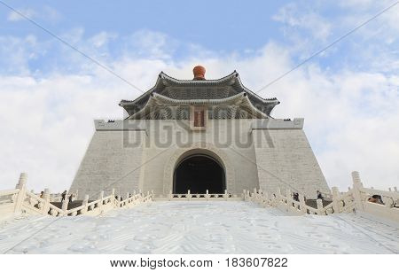 TAIPEI TAIWAN - DECEMBER 3, 2016: Unidentified people visit Taipei Democracy Memorial Park Taiwan.