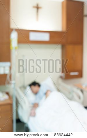 Blur image of Patient admit in hospita