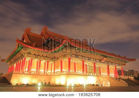 Historical architecture of National Concert Hall in Taipei Taiwan