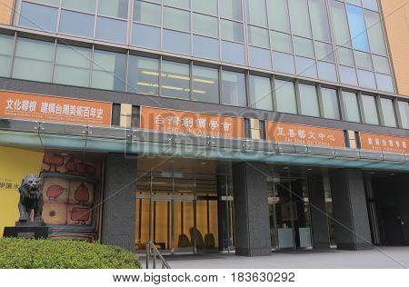 TAIPEI TAIWAN - DECEMBER 4, 2016: Zhi Shan Art Center.