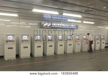 TAIPEI TAIWAN - DECEMBER 5, 2016: Unidentified man maintain HSR ticket vending machine at Taipei railway train station.