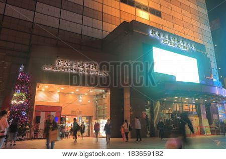 TAIPEI TAIWAN - DECEMBER 5, 2016: Unidentified people visit Shin Kong Mitsukoshi. Mitsukoshi is a Japanese department store chain originally founded in 1673 by Echigoya selling kimono.