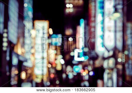 Out of focus lights in Tokyo street at night, Shibuya, Tokyo Japan