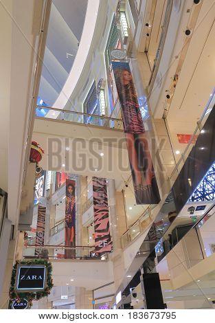 TAIPEI TAIWAN - DECEMBER 6, 2016: Iconic Taipei 101 shopping mall.