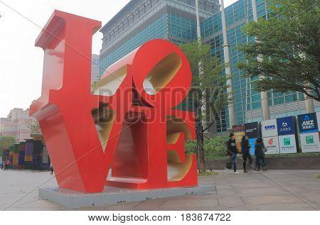 TAIPEI TAIWAN - DECEMBER 6, 2016: Love monument at Taipei 101.
