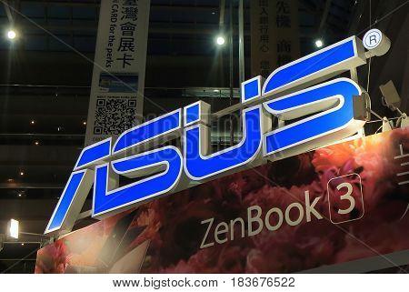 TAIPEI TAIWAN - DECEMBER 6, 2016: ASUS. ASUS is an electronics brand founded in Taipei in 1989