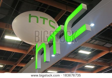 TAIPEI TAIWAN - DECEMBER 6, 2016: HTC. HTC is a Taiwanese consumer electronics company headquartered in Taipei City, Taiwan founded in 1997.