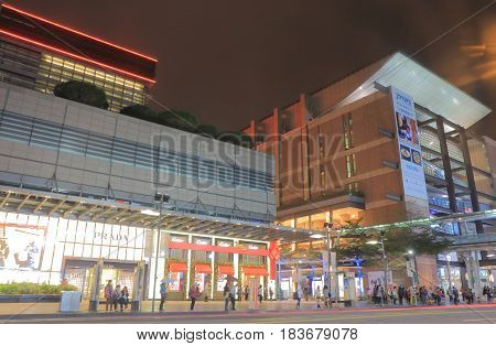 TAIPEI TAIWAN - DECEMBER 6, 2016: Unidentified people visit Xinyi shopping district.