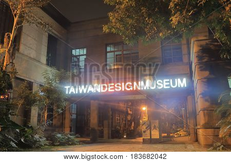 TAIPEI TAIWAN - DECEMBER 6, 2016: Taiwan Design Museum. Taiwan Design Museum is located at Songshan Cultural and Creative Park Xinyi district.