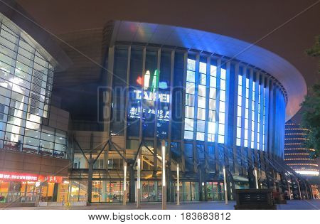 TAIPEI TAIWAN - DECEMBER 7, 2016: Taipei Arena. Taipei Arena is an indoor sporting arena located in Songshan District built in 2005.