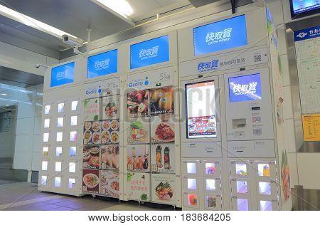 TAIPEI TAIWAN - DECEMBER 7, 2016: Food vending machine in Taipei.