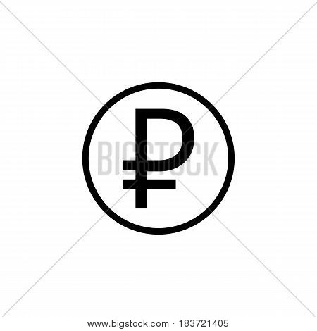 Ruble coin solid icon, finance and business, ruble sign vector graphics, a filled pattern on a white background, eps 10.