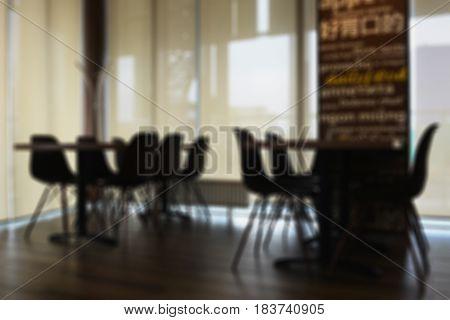 Blur Premise Interior