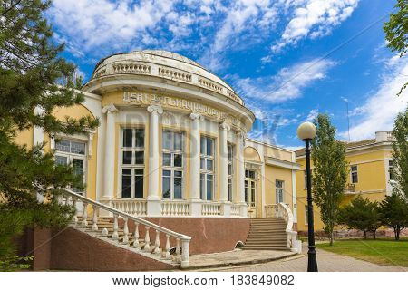 View on classic style building fascade in Evpatoria town, Crimea