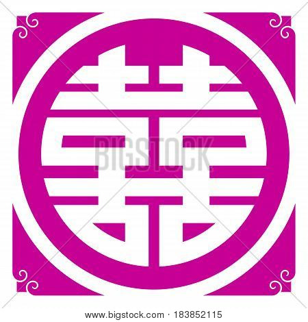 Vector purple Chinese double happiness frame symbol