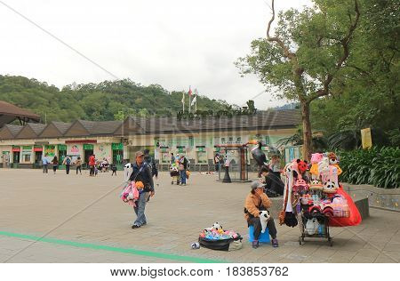 TAIPEI TAIWAN - DECEMBER 8, 2016: Unidentified people sell souvenirs at Taipei Zoo. Taipei Zoo is a public zoological garden and one of the most popular tourist