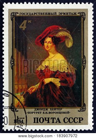 RUSSIA - CIRCA 1984: a stamp printed in Russia shows Portrait of E. K. Vorontsova Painting by George Hayter English Painter circa 1984
