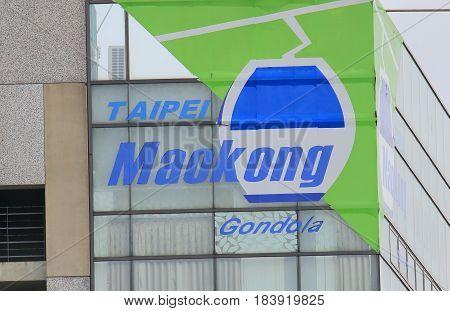 TAIPEI TAIWAN - DECEMBER 8, 2016: Maokong Gondola. Maokong Gondola is a gondola lift transportation system in Taipei opened in 2008