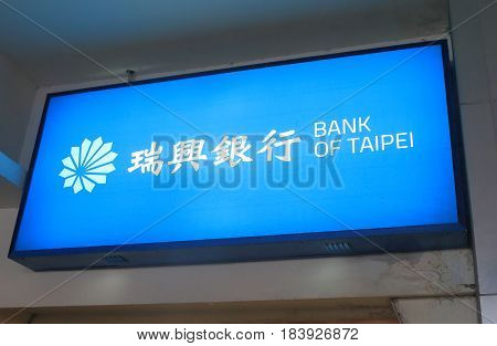TAIPEI TAIWAN - DECEMBER 8, 2016: Bank of Taipei. Bank of Taipei is a Taiwanese bank based in Taipei.