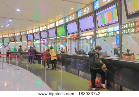 TAIPEI TAIWAN - DECEMBER 9, 2016: Unidentified people travel at Taipei long distance bus terminal.