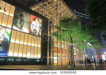 GUANGZHOU CHINA - NOVEMBER 13, 2016: Unidentified people visit Taikoo Hui. Taikoo Hui consists of a shopping mall, 2 office towers and Guangzhous first 5 star Mandarin Oriental Hotel