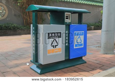 GUANGZHOU CHINA - NOVEMBER 13, 2016: Public rubbish bin Guangzhou.