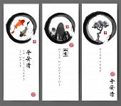 Banners with koi carps, mountains and pine tree in black enso zen circle on white background. Traditional oriental ink painting sumi-e, u-sin, go-hua. Contains hieroglyphs - peace, tranqility, clarity, happiness, dreams come true poster