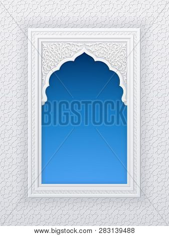 Illustration Of Window Of Mosque, Geometric Pattern, Background For Ramadan Kareem Greeting Cards, E