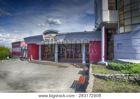 Irkutsk, Russia - May 24, 2013: Building Of Railway Lyceum In Sunny Day