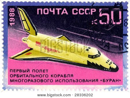 Ussr- Circa 1988: A Stamp Printed In Ussr Shows Space Shuttle Buran On The Launcher Energia, Circa 1