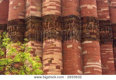 Qutab Minar Close Up Delhi India