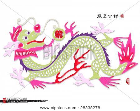 Vector Colorful Traditional Chinese Paper Cutting for the Year of Dragon Translation of Text: The Propitious of Dragon