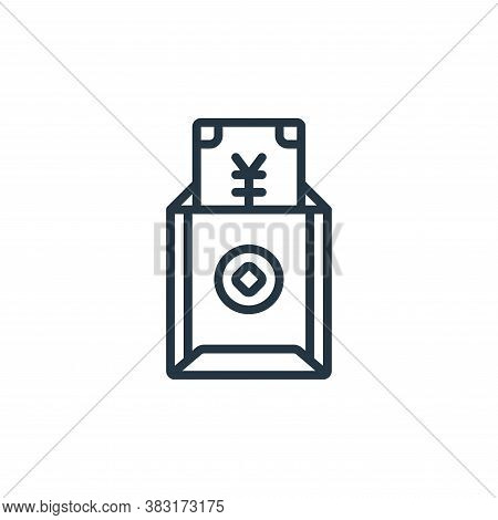 yen icon isolated on white background from chinese new year collection. yen icon trendy and modern y