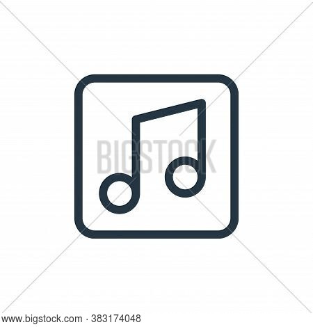 music album icon isolated on white background from media collection. music album icon trendy and mod