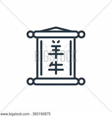 scroll icon isolated on white background from chinese new year collection. scroll icon trendy and mo