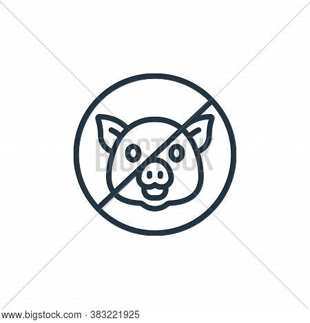 no meat icon isolated on white background from ramadan collection. no meat icon trendy and modern no