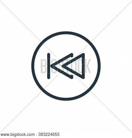 first track icon isolated on white background from media player collection. first track icon trendy