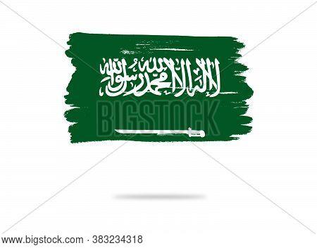 Saudi Arabia Flag With Brush Paint Textured, Background, Symbols Of Saudi Arabia , Graphic Designer