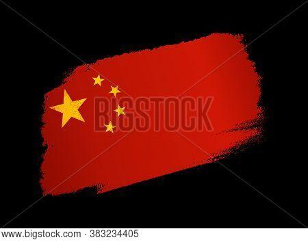 China Flag With Brush Paint Textured, Background, Symbols Of China, Graphic Designer Element - Vecto