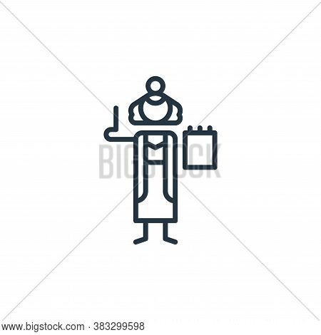 illustrator icon isolated on white background from graphic design collection. illustrator icon trend