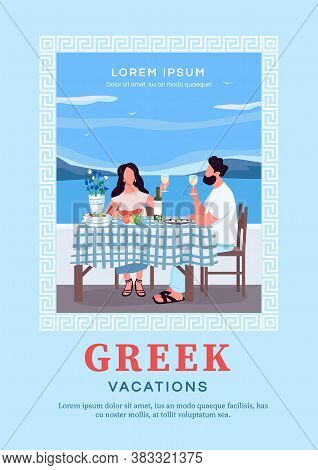 Greek Vacation Poster Flat Vector Template. Holiday Recreation On Crete. Romantic Getaway. Brochure,