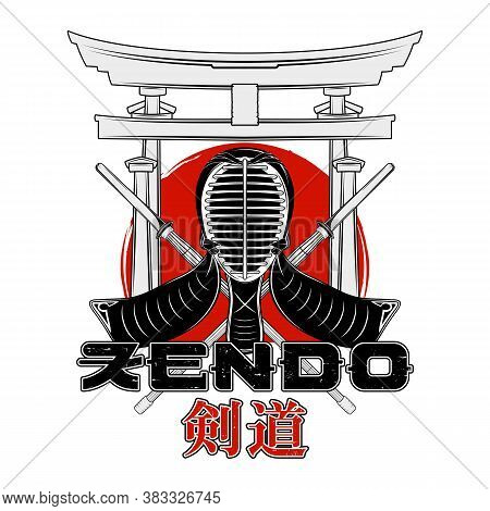 Vector Image Of A Mask And Bamboo Training Sword For Fencing. Inscription Is Japanese Hieroglyph Of