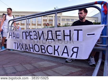Protests In Minsk, Belarus, August 18, 2020 After Presidential Elections And Against The Police Viol