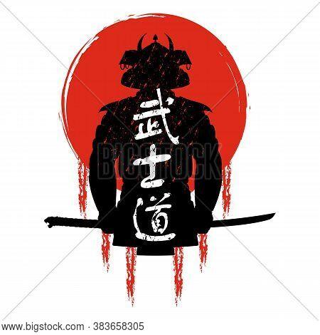 Silhouette Of A Samurai In Armor With A Sword Against The Sun. Inscription Hieroglyphs Bushido - War
