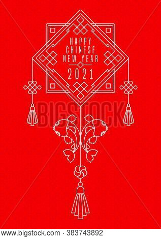 2021 Chinese New Year Greeting Card. White Outline Knot Of Happiness On Red Pattern Background. Trad